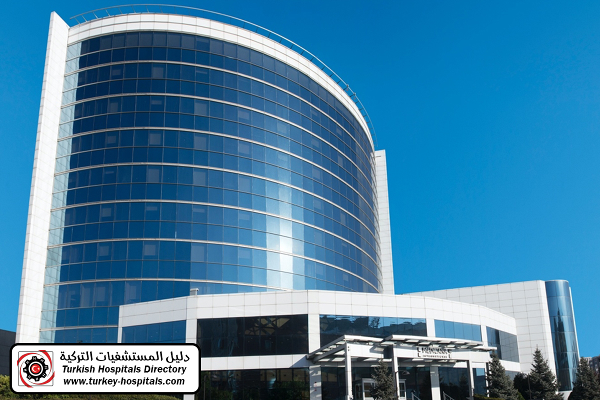 مستشفى مديكانا الدولي