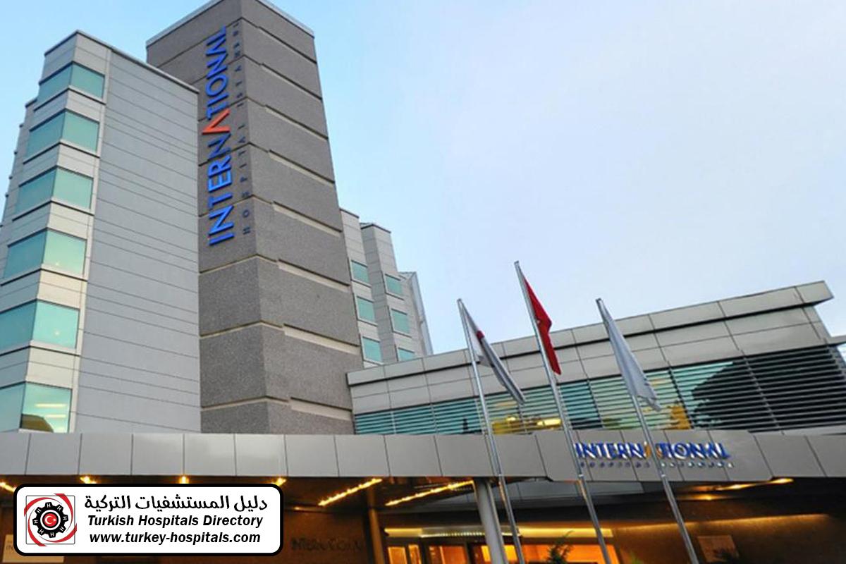مستشفى-اجي-بادم-الدولي