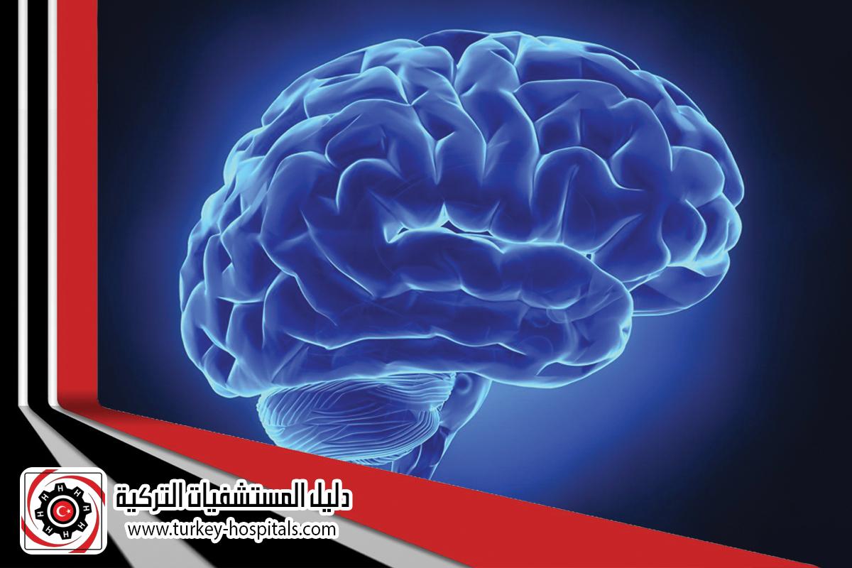 جراحة المخ و الاعصاب