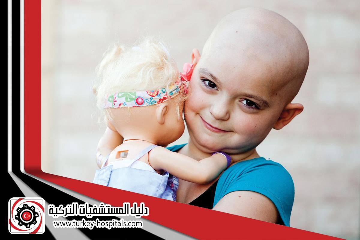 تشخيص و علاج السرطان