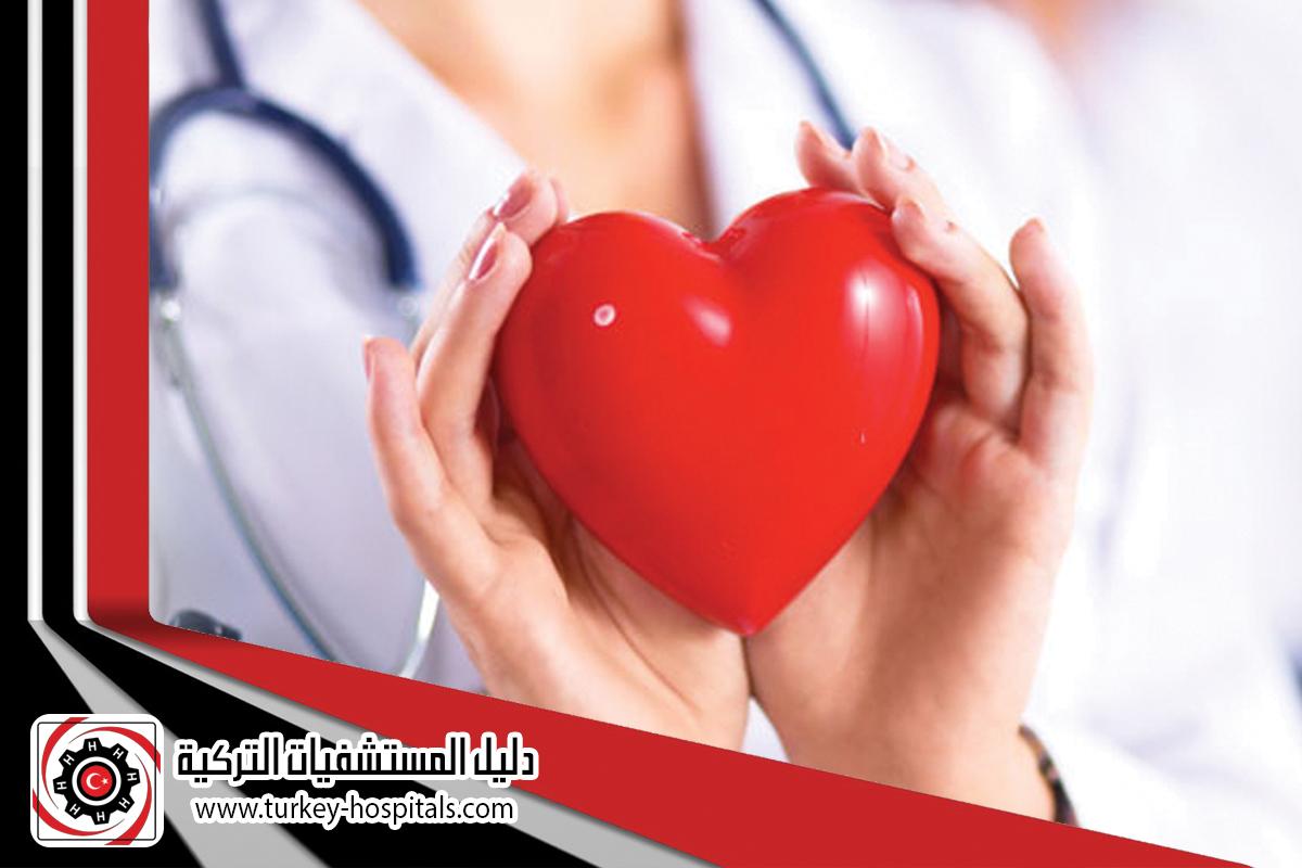 جراحة القلب و الاوعية الدموية