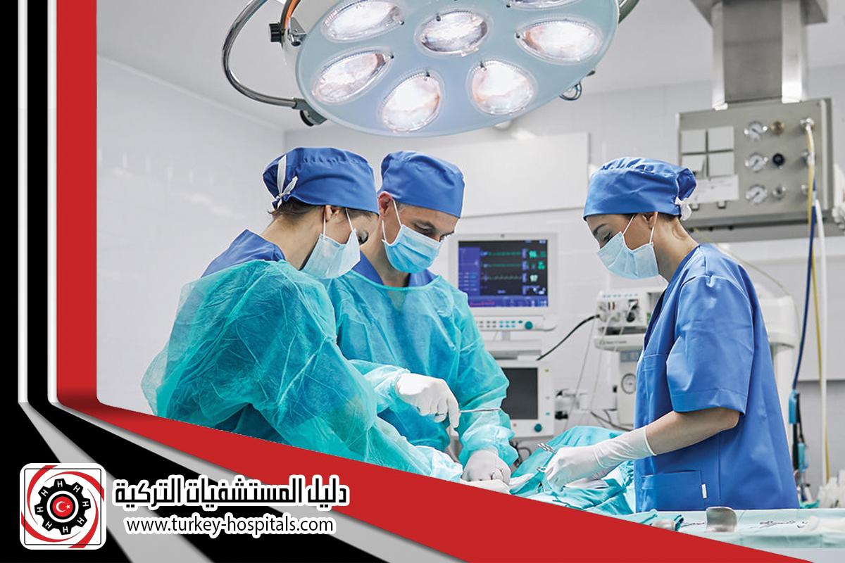الجراحة العامة