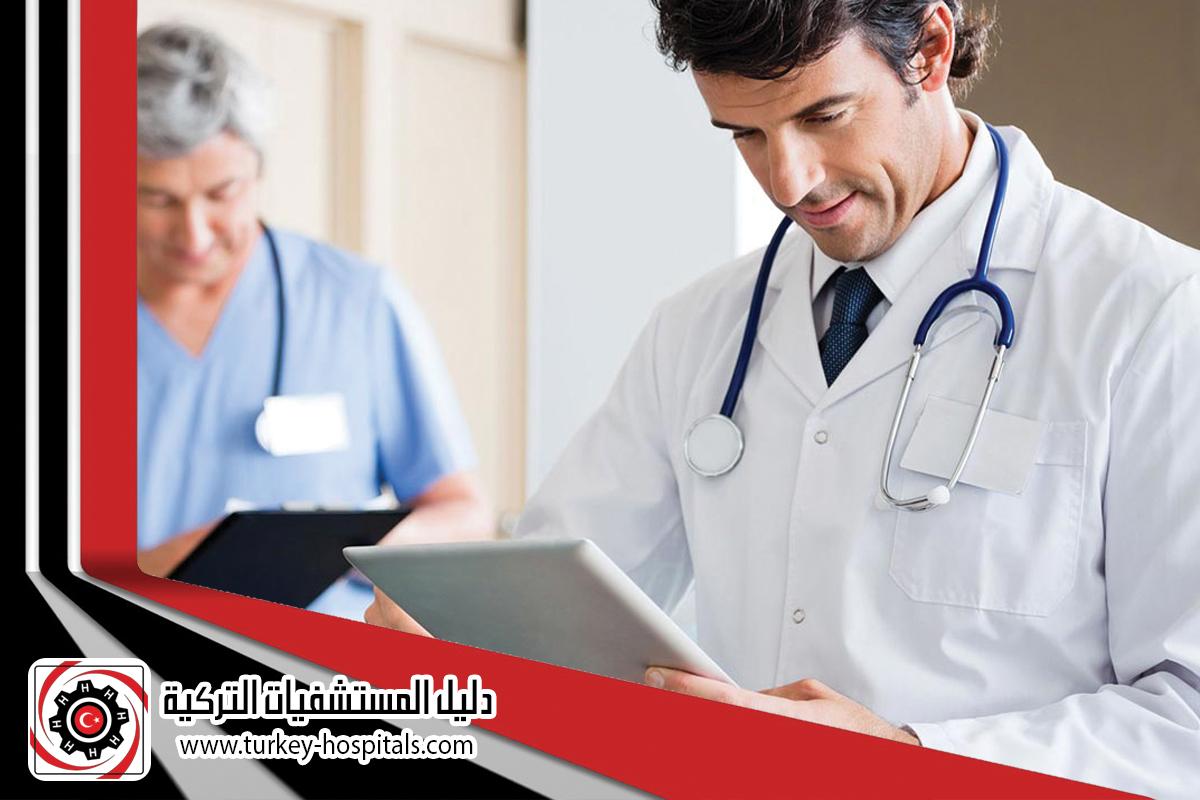الاستشارة الطبية
